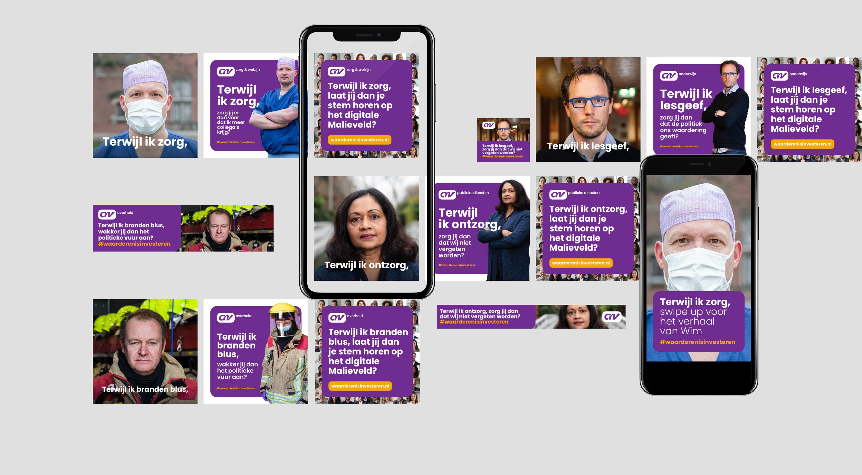 CNV - Publieke campagne - Media uitingen